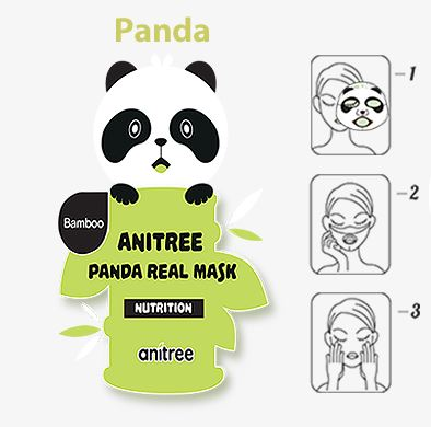 CANA anitree Mask Pack Bamboo