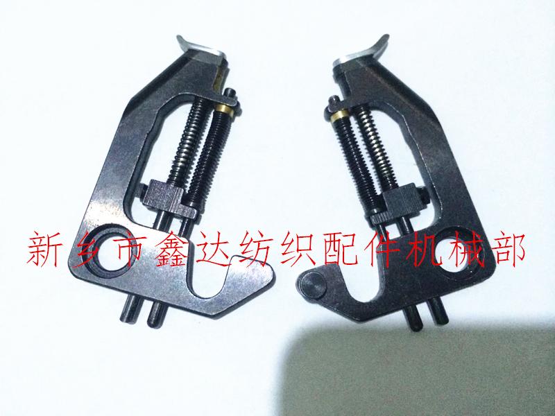 Gripper-Shuttle Loom Parts