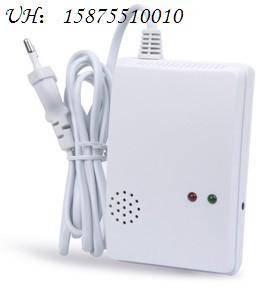 220VAC home gas leaking detector