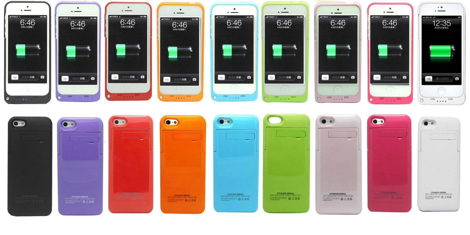 iPhone 5/5S Rechargeable External Battery Pack Case