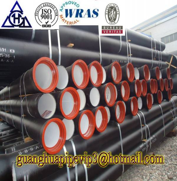 High quality ductile iron pipe