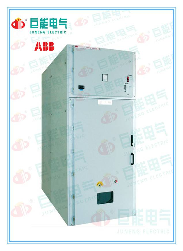Intelligent Medium Voltage Switch Panel