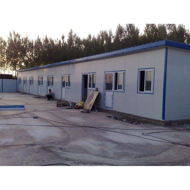 container house prefabricated house