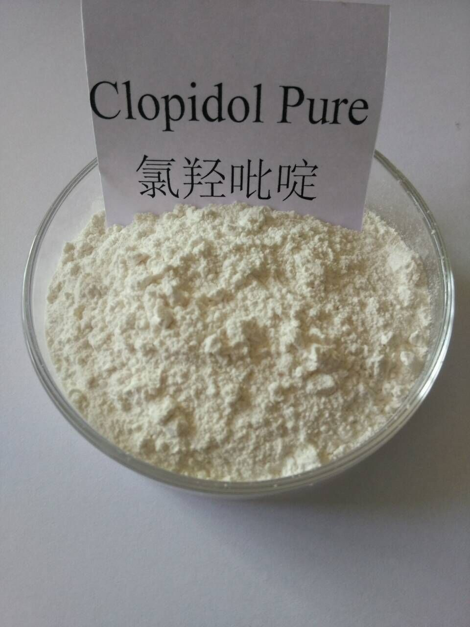 Feed Additives Veterinary Medicine High Quality 12%, 25% Clopidol Premix / Pure Clopidol Animal