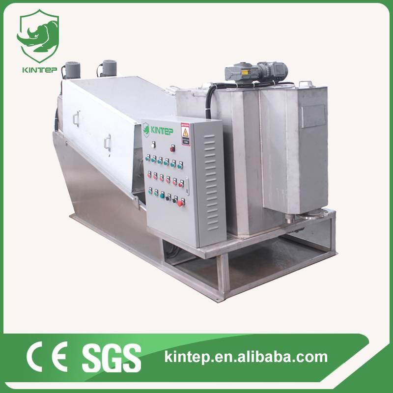 wastewater treatment sludge dewatering machine