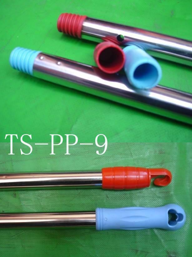 stainless steel broom handle(TS-PP-9)