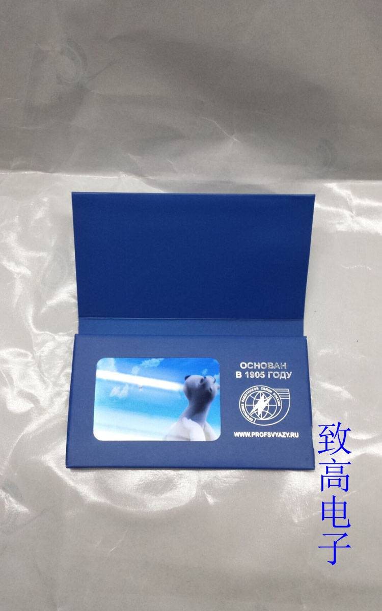 2.8 inch lcd vedio wedding invitation card/greeting cards/advertising promotion brochure