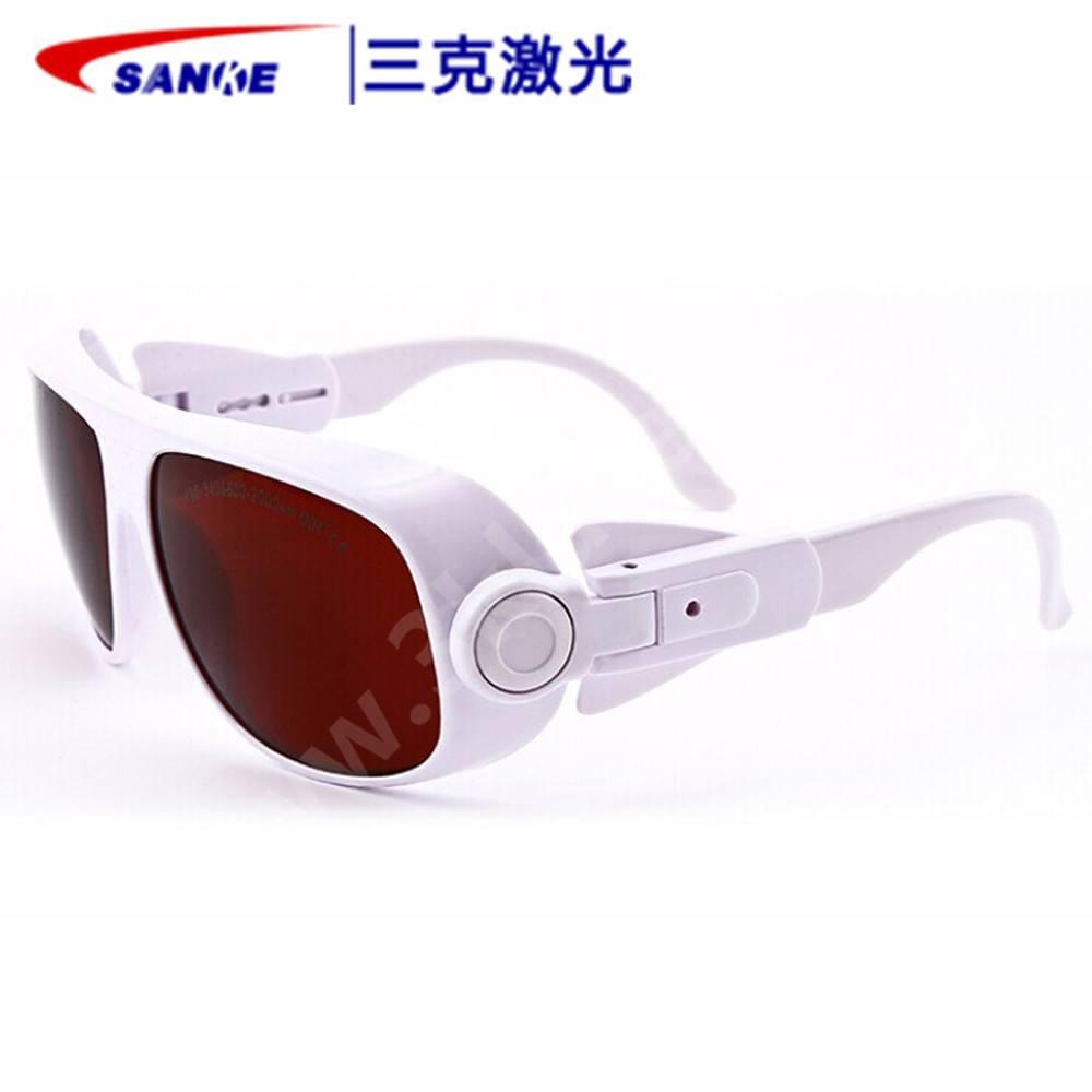 UV Laser 355nm  laser safty glass goggles