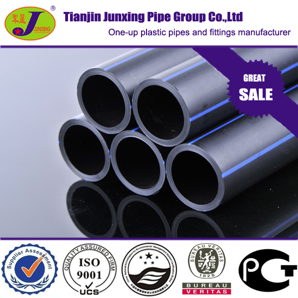 Agricultural irrigation pipe hdpe pipe list