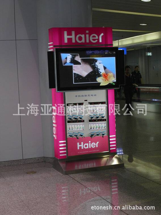 Free-standing 32' LCD advertising kiosk with mobile phone charging and light box