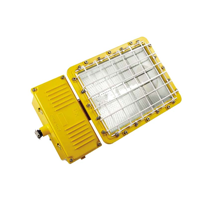 High Luminous Efficiency Explosion-proof Floodlight