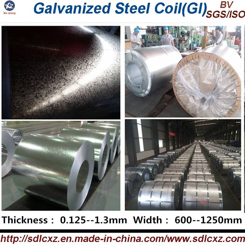 Galvanized steel coil  / GI ( 0.13--1.3MM)