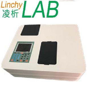 Double beam Spectrophotometer UV-3500