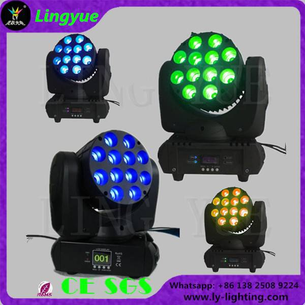 12X12W RGBW 4in1 dmx beam led moving head light