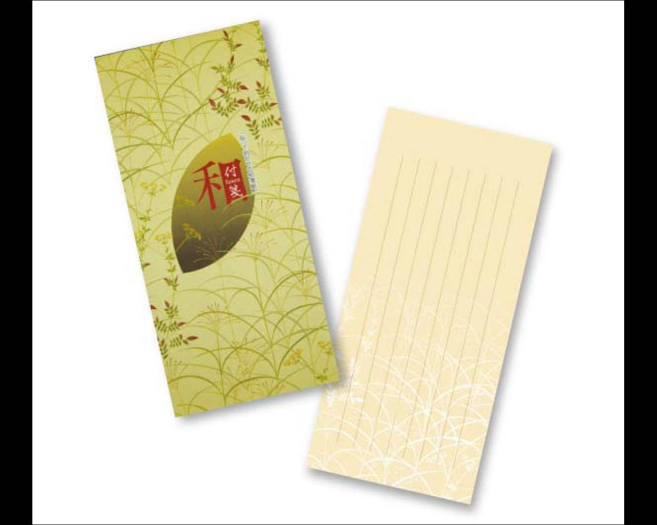 washi sticky note Letters type