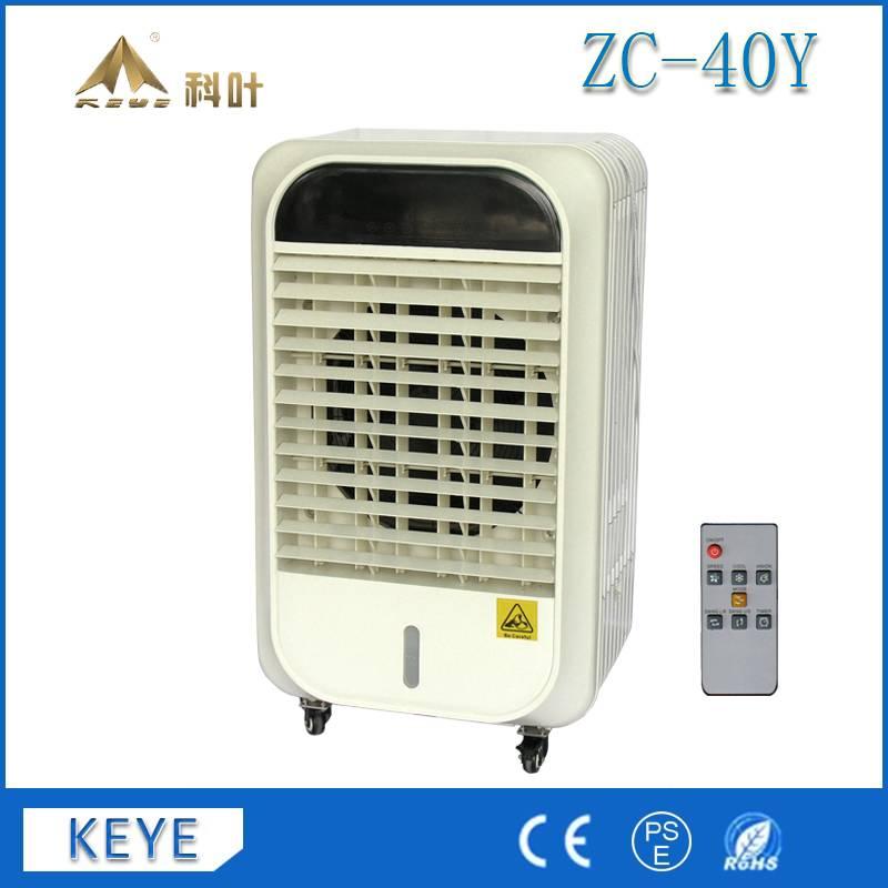 KEYE ZC-40y good price room air cooler