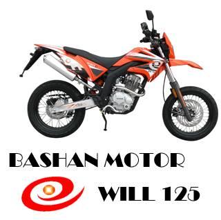 Dirt Bike,Off Road,Motorcycle (BS125GY-6)
