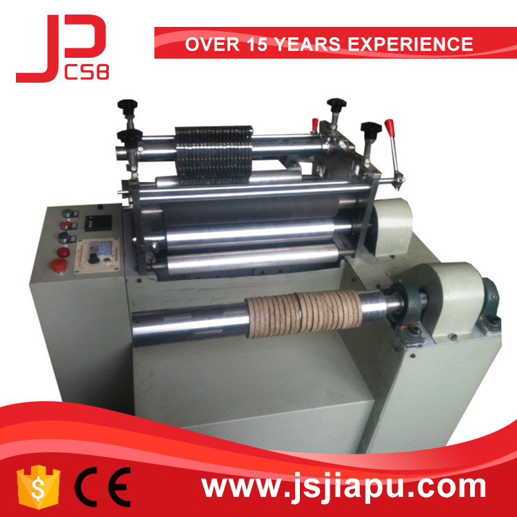 JIAPU Ultrasonic Label Slitting Machine