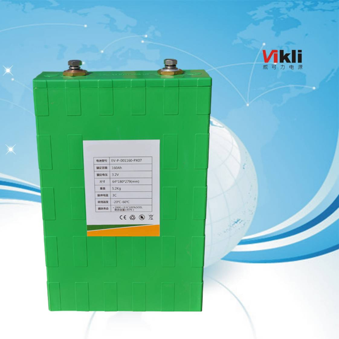 3.2V LiFePO4 power battery ,lithium ion phosphate battery for electric car