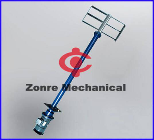 Zonre gate type blade agitator mixer
