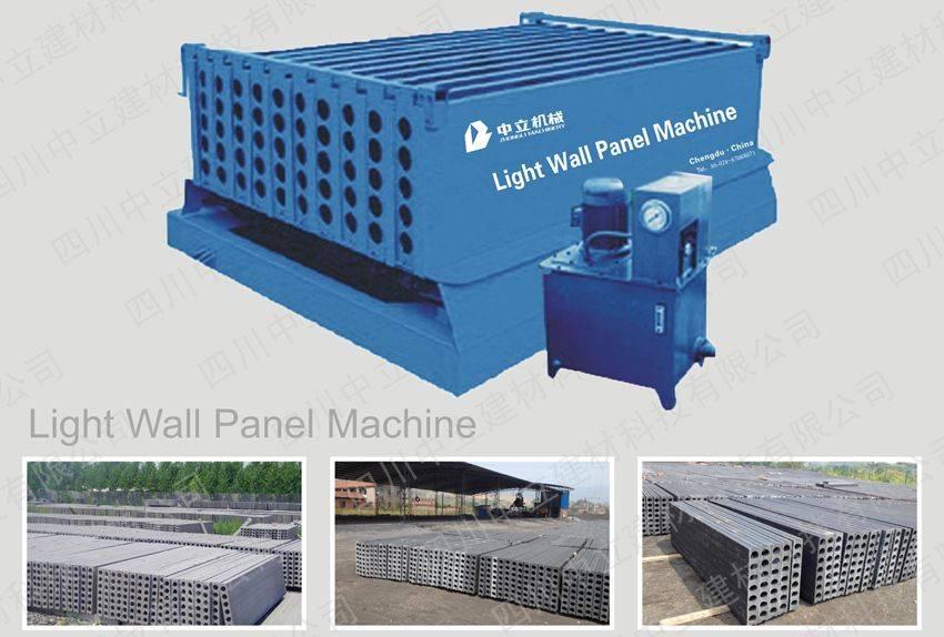 Cement Wall Panel Machine