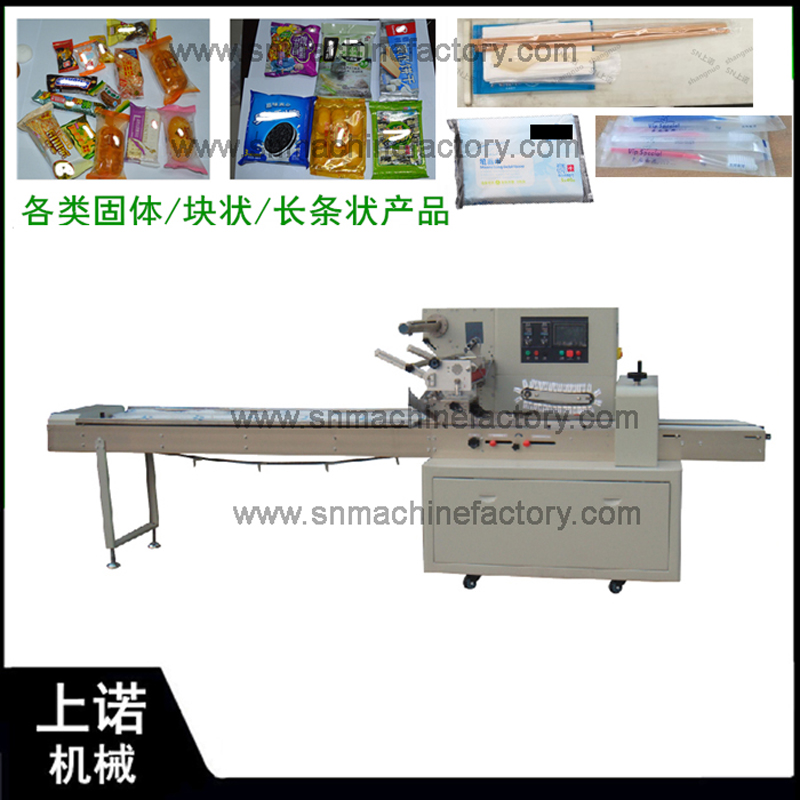 Full Automatic N95 Surgical Face Mask Packing Machine Facial Mask Pillow Bag Packaging Machinery