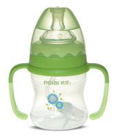 120ml Wide-neck pattern feeding bottle with handle (dual color)