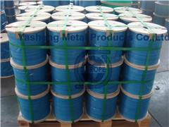 Stainless Steel Wire Rope Manufactured to BS,EN,MIL Standards