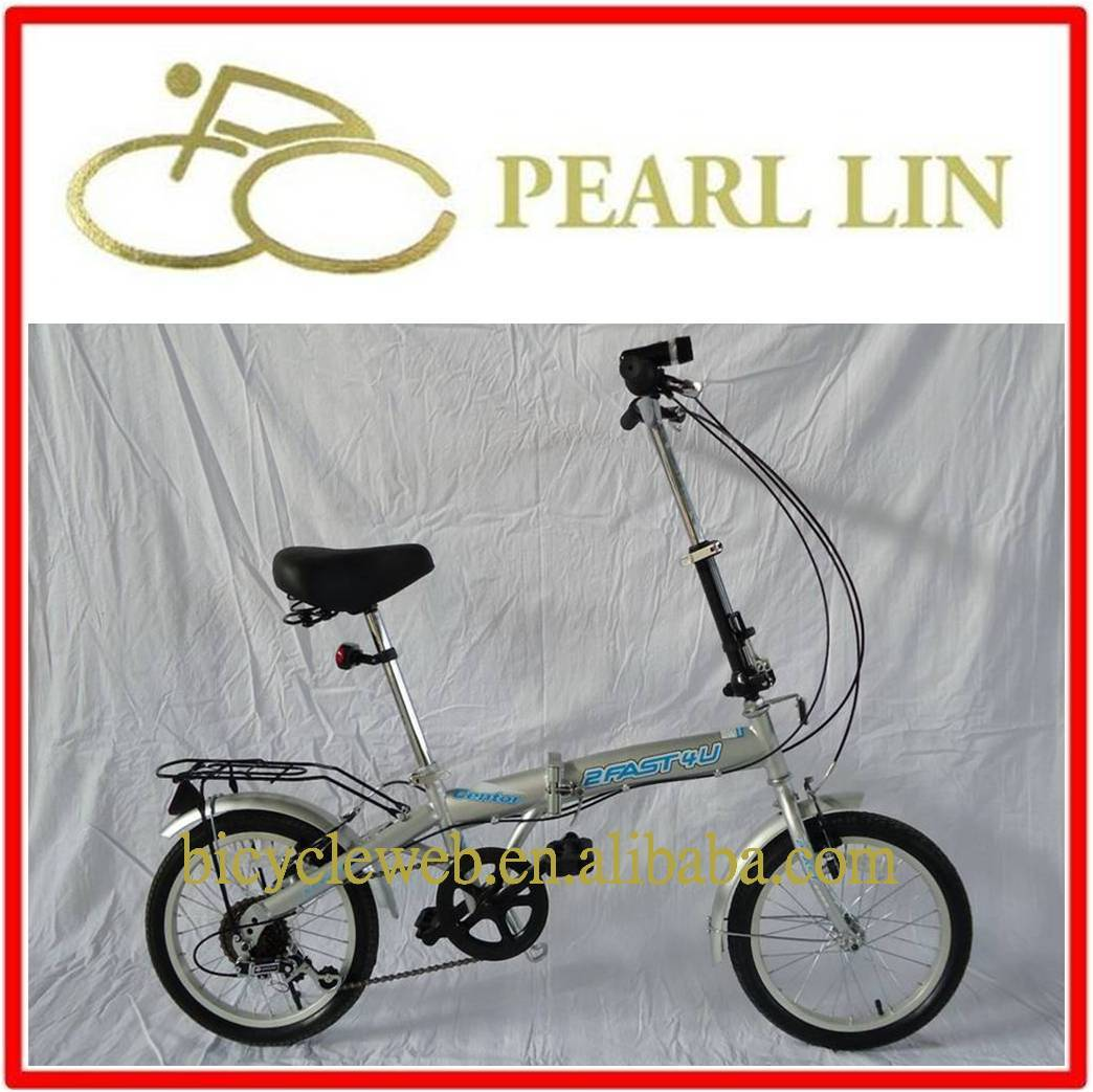 Folding Bike PC-1606S, folding bicycle