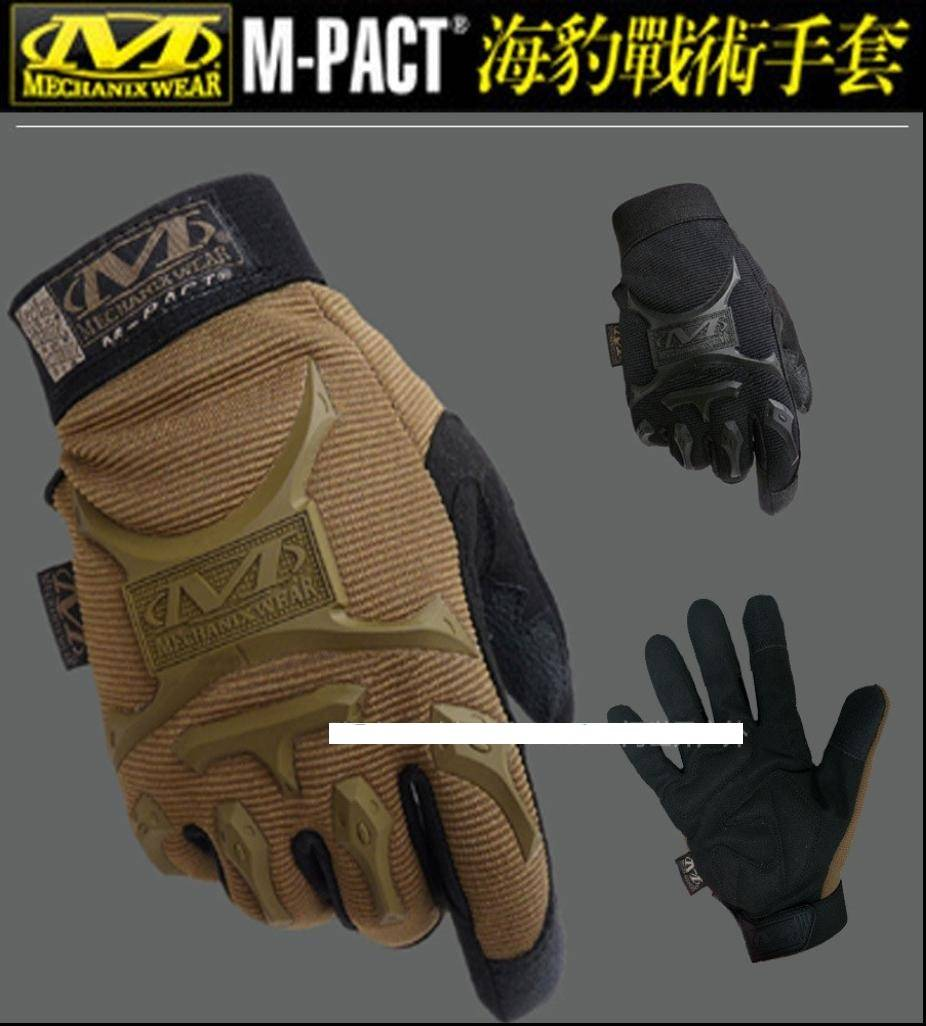 Mechanic Wear All Purpose Comfortable Fit gloves