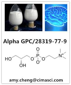 Alpha-GPC/Choline Alfoscerate/28319-77-9
