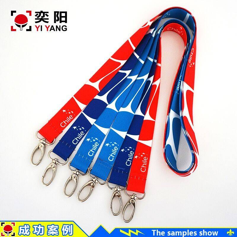 Custom heat transfer polyester lanyard