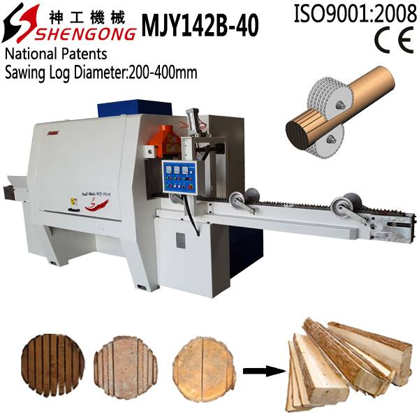 log sawmill