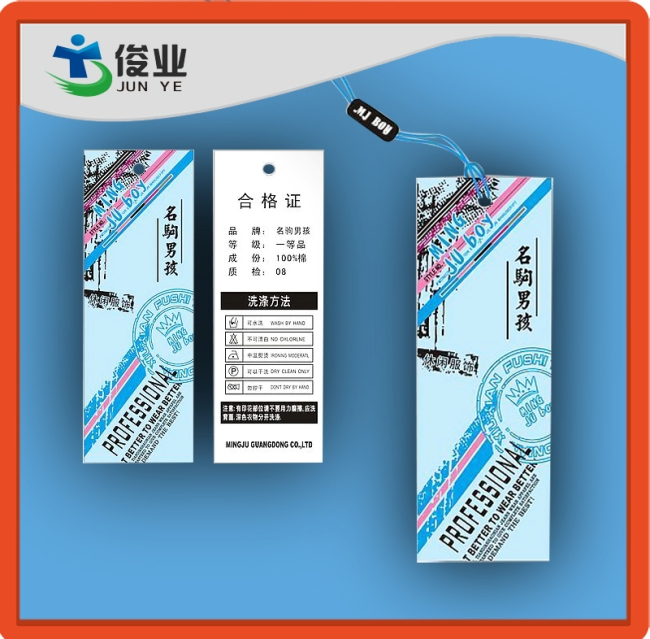 High Quality Hang Tags for China Well-known Leisure Clothes