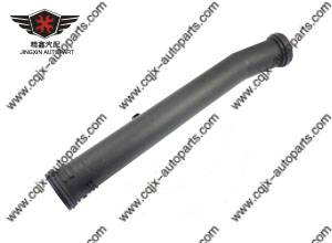 Coolant Pipe 032 121 065 D