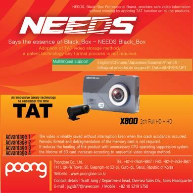 Car Black Box NEEDS X800