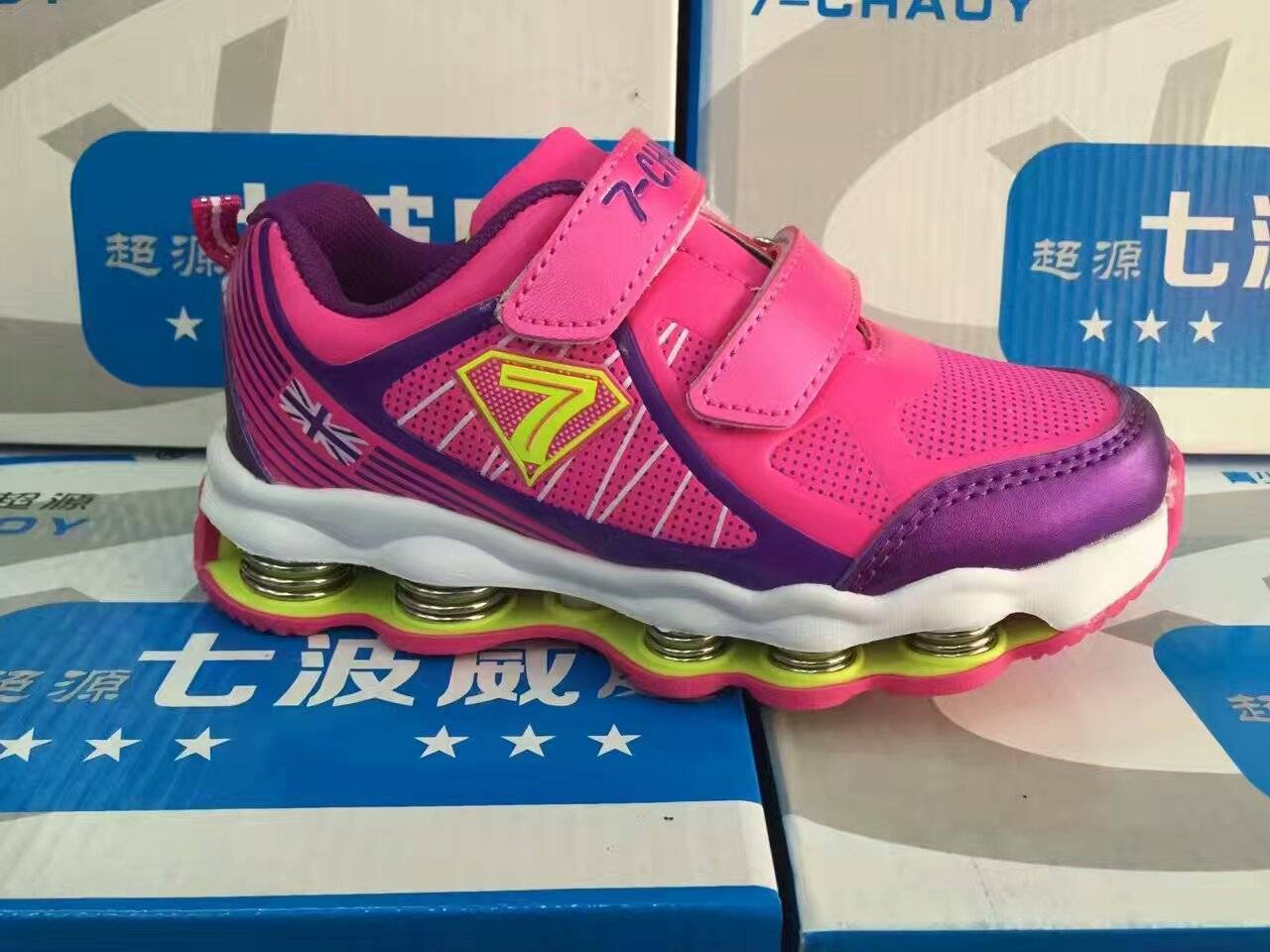 2016 child sport shoes flick running sneakers spring New Fashion stock