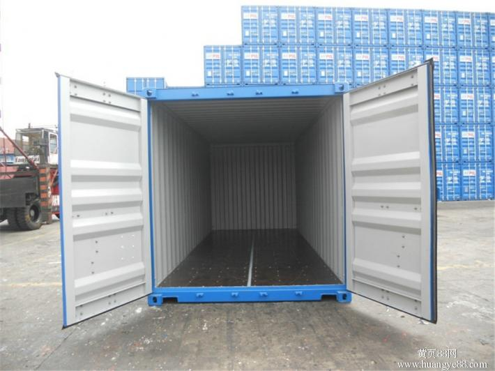 China Guangzhou to Italy  Container Freight, Italy Container Shipping, Guangzhou Trailer Declaration