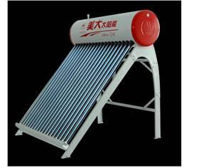 soalr water heater