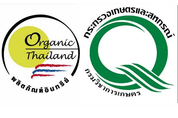 Organic fertilizer, granular type