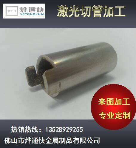 price cheapest 300w 350w 200W Laser metal cutting tube Stainless Steel / Carbon Steel / Metal Sheet