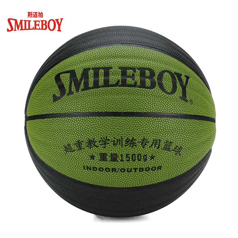 Best selling custom hygroscopic leather basketball for training