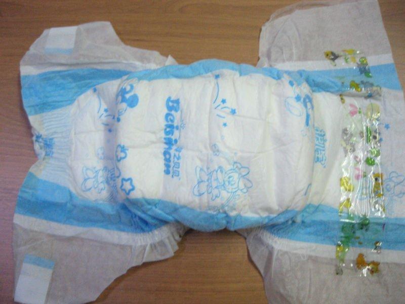 Diaper adult baby