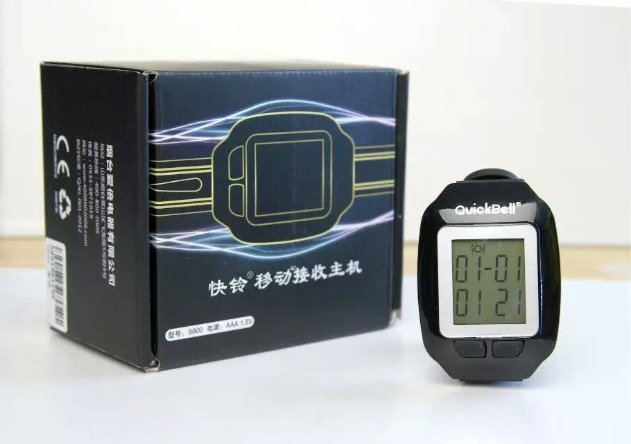 Quickbell wireless calling system wristwatch receiver S800