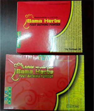 2013 Hot Product Bama Herbs for Foot Bathing Powder Ancestral Secret Formulas