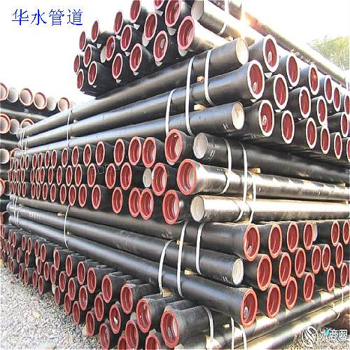 ductile iron pipe made in china