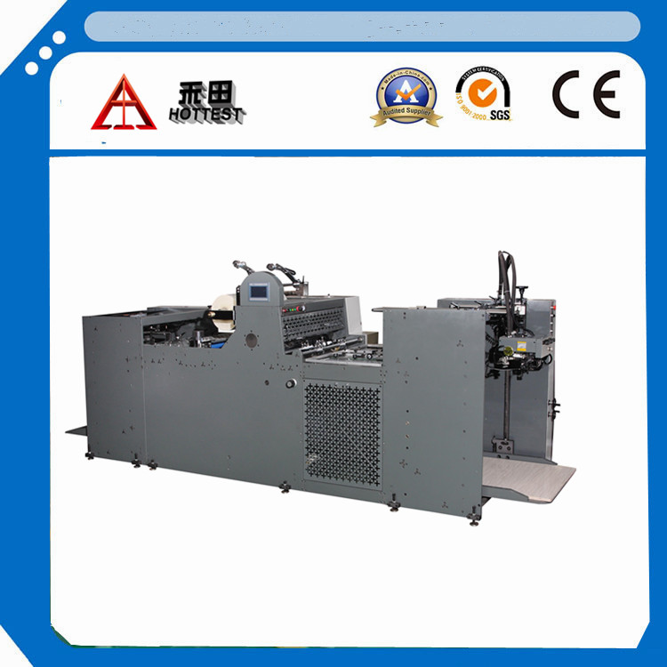 YFMZ-780 Automatic thermal glueless laminating machine