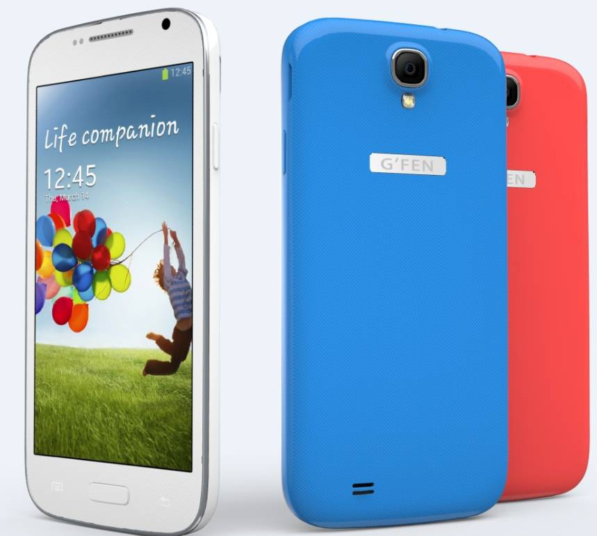Android smartphone, 4.3 inch, dual core, 3G, GPS and bluetooth