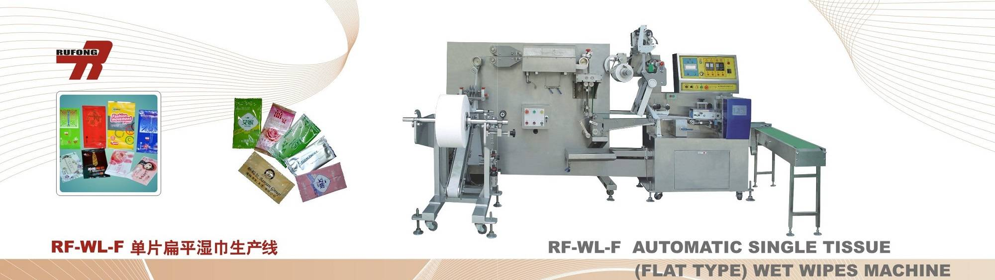 RF-WL-F Automatic Single Tissue (Flat Type) Wet Wipes Machine
