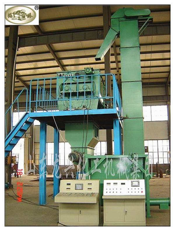 High Quaility Dry Mortar Mixing Equipment